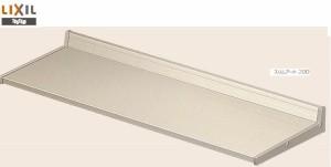 ひさし スリムアート 200 呼称18002 W1855mm×D200mm 後付け 日除け 雨水 庇 リクシル トステム TOSTEM DIY