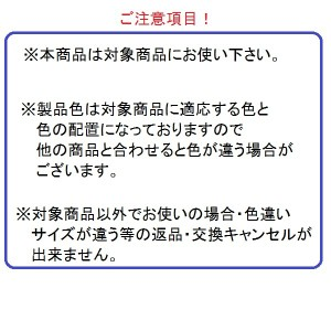 【YKK AP メンテナンス部品】 コーナーピース (HHK3-2307)