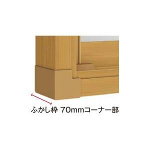 トステム インプラス オプション ふかし枠 70mm3方: 幅3001〜4000mm×高1401〜1560mm リクシル 内窓 TOSTEM LIXIL
