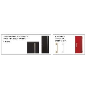 玄関 ドア アパートドア リクシル リジェーロα ランマ無 K4仕様 2ロック 14型 ドアスコープ付 WNシリンダー  W785×H1912