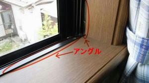LIXIL 半外付型 窓サッシ 引き違い窓 シンフォニーウッディー  2枚建 呼称 11409 【幅1185×H970】