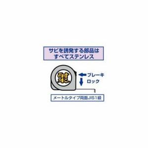 【リフォーム用品】 ムラテックKDS ネオロックDXS 25巾5.5M (まさめ)DXS25−55S