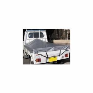 【リフォーム用品】 ユタカメイク 軽トラック用シートフレーム S−55 L1180〜2050