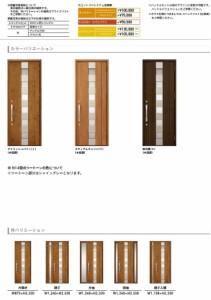 プレナスX N14型 両袖ドア W:1,240mm × H:2,330mm 玄関 ドア LIXIL リクシル TOSTEM トステム