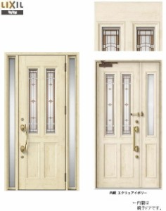 プレナスX T34型 両袖ドア W:1,240mm × H:2,330mm 玄関 ドア LIXIL リクシル TOSTEM トステム