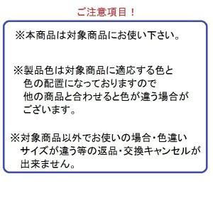 【YKK AP メンテナンス部品】 棟木小口カバー (HH2K-32897)