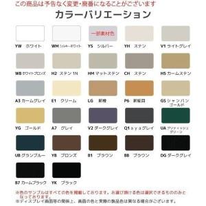 【YKK AP メンテナンス部品】 止水版 (L) (HH3K-11040)