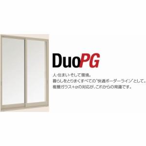 デュオPG 複層ガラス 引違い窓 2枚建 単体 サッシ 半外付型 呼称 07807 W:820mm × H:770mm LIXIL リクシル TOSTEM トステム