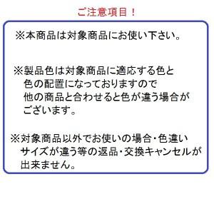 三協 アルミ 旧立山 アルミ 出窓 振れ止め:振れ止め(召合せかまち)[PKT2190]