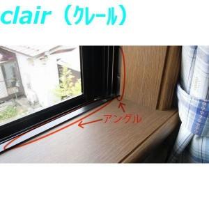 LIXIL 半外付型 窓サッシ 引き違い窓 LIXIL トステム デュオSG  【単板ガラス】 呼称17409 【幅1780mm×高970mm】