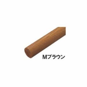 【リフォーム用品】 マツ六 (お得)32アッシュ丸棒 (6本)BE-234 Mオーク 4m