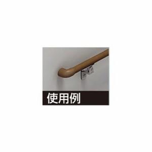 【リフォーム用品】 積水樹脂 アプローチEレール曲りエンド 横用 PC(2個入)