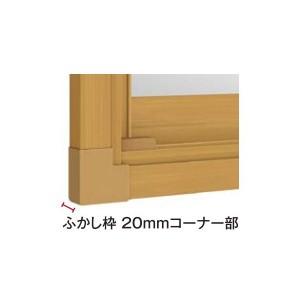 トステム インプラス オプション ふかし枠 20/40/50mm3方: 幅4001〜5000mm×高200〜600mm リクシル 内窓 TOSTEM LIXIL