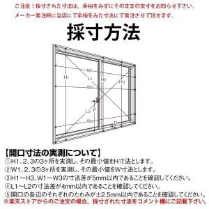 トステム インプラス ウッド 引き違窓 2枚建 複層ガラス 透明3mm+和紙調3mm組子無ガラス: 幅1501〜2000mm×高1401〜1900mm リクシル 内