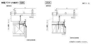 アルミ面格子 A型 13313 W:1,520mm × H:1,420mm 後付け 木造用 LIXIL リクシル TOSTEM トステム