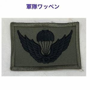 韓国 軍隊 ワッペン 第一師団 キムスヒョン  韓流 グッズ lf001-12