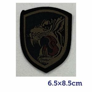 キムスヒョン 韓国 軍隊 名札 ワッペン 韓流 グッズ lm005