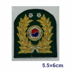 韓国 軍隊 ワッペン 韓流 グッズ lf001-16