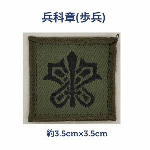 韓国 軍隊 兵科章 ワッペン 韓流 グッズ lf001-17