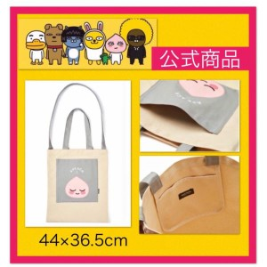 【送料無料】  アピーチ カラーポケットエコバッグ KAKAOFRIENDS カカオフレンズ 韓流 グッズ tq025-2