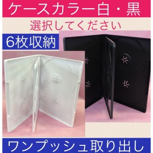 【送料無料・DVD付き】 ユチョン YUCHUN JYJ CDケース DVDケース 韓流 グッズ ms028-1020
