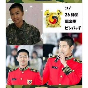【送料無料】 韓国 軍隊 ピンバッチ 東方神起 ユノ ユンホ  韓流 グッズ lg001-1