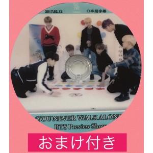 【送料無料 】BTS 防弾少年団 バンタン DVD 韓流 グッズ tt005-2