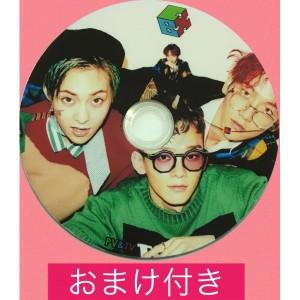 【送料無料 】EXO エクソ 韓流 DVD グッズ tt032-9