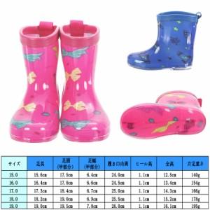 1827615c80c49 長靴 子供用 幼児用 レインブーツ かわいい レインシューズ 子供 ベビー キッズ 子供靴 雨靴 ながくつ ながぐつ ( 15 16 17 18 19  cm)