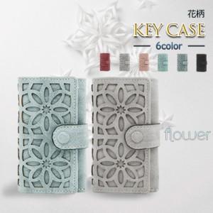 キーケース レディース おしゃれ 多機能 かわいい ボタン 鍵 収納 ポケット 使いやすい スリム 薄型 6連 お札入れ 3つ折り 花柄 透かし