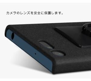Xperia XZ Premium Xperia X Compact Xperia XZ ケース IMAK COWBOY SHELL ハードケース スマホケース エクスペリア 送料無料