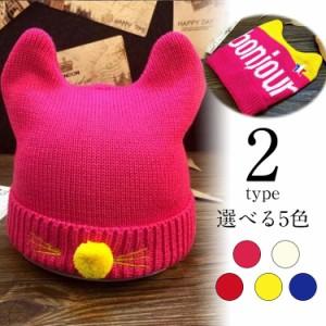 送料無料新生児 ハット ベビー帽子 ニット 人気 キュート ニット帽 新生児 保護帽子 出産祝い ギフト 手編みニット帽