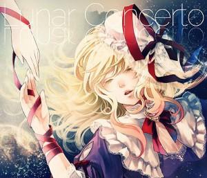 Lunar Concerto -発熱巫女〜ず-