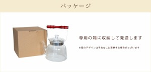 アルコールランプ専用 湯沸しガラスポット1.4L(満水:1400cc 適正:1200cc) /銀瓶 茶器 茶道具 /ギフト クリスマス