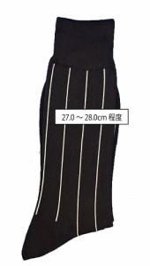 4dee7fcae4b30 ウィングカラーシャツ ダブルカフス/ちょっとグレードアップ 必須小物5点セット/. ダブルカフス
