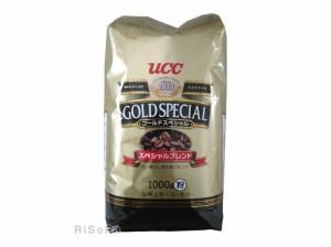 UCC ゴールドスペシャル スペシャルブレンド 1000g 粉 レギュラーコーヒー インスタントコーヒー コストコ