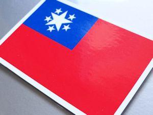 旧ビルマ国旗マグネット屋外耐候耐水 Sサイズ 5cm×7.5cm