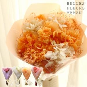 カーネーション ドライフラワー 花束 ブーケ ベルフルールママン スワッグ 母の日 ウエディングブーケ ギフト かわいい