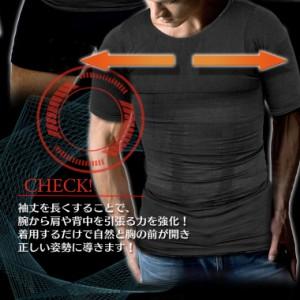 加圧強化シャツ メンズ用 加圧インナー モアプレッシャー ハードタイプ 2枚セット 加圧シャツ 着圧 猫背矯正 姿勢 ダイエット 送料無料