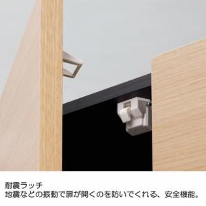 【直送可・送料無料】【PORTALE】壁面キャビネットポルターレ ホワイト POR-1860D WH