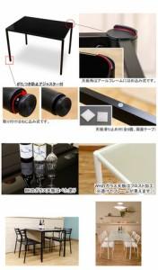 【MORNダイニングテーブル5点セット(テーブル+チェア4脚)】