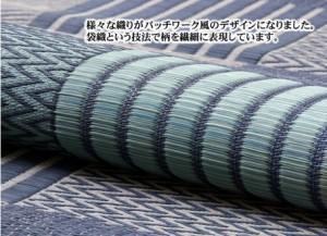 【純国産 い草花ござ 『DX京刺子』 (裏:不織布)174×174cm】