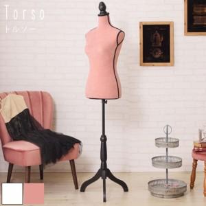ClassicTorso クラシックトルソー (トルソー マネキン 洋服用 洋裁 レディース 着付け 着物 人形 上半身 アパレル 法人 店舗 SOHO 全身