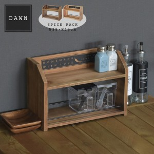 DAWN スパイスラック (ウッド 木製 収納雑貨 キッチン収納 ボトル スパイス 整理整頓 ナチュラル ブラウン カントリー 木箱 小物入れ