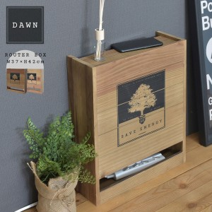 DAWN ルーターボックス (ウッド 木製 収納雑貨 コード コンセント 収納ボックス 整理整頓 ナチュラル ブラウン カントリー 木箱 小物入