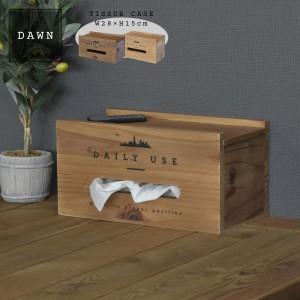DAWN 小物置きティッシュケース (ウッド 木製 収納雑貨 キッチン収納 ティッシュ箱 ティッシュペーパー 整理整頓 ナチュラル ブラウン