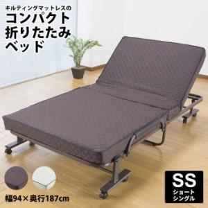 キルティングマットレスのコンパクト折りたたみベッド SSサイズ (ベッド ベッドフレーム SSサイズ ショートシングル 折りたたみ フォー