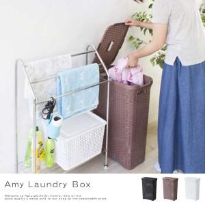 """""""Amy アミー ランドリーボックス (カラーボックス,収納,洗濯カゴ,スリム,シンプル)"""""""