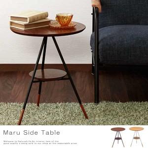 Maru マル サイドテーブル (北欧,ラウンドデザイン,天然木,円形,アイアン,木製,2段,おしゃれ,おすすめ)