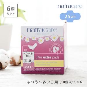 ナトラケア ウルトラパッド スーパー 25cm 10個入り natra care [医薬部外品 生理用ナプキン 生理用品 オーガニックコットン 羽つき] オ